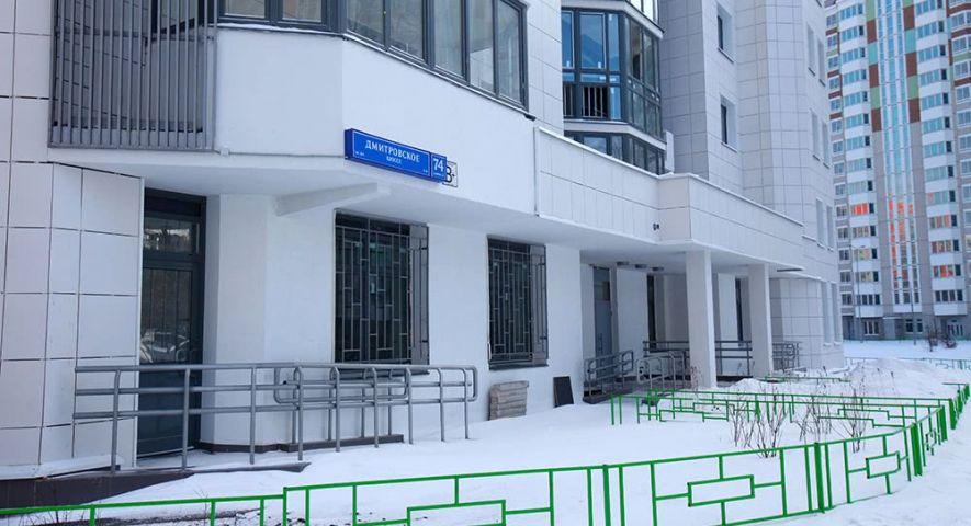 ЖК «Мой адрес в Бескудниково-2» изображение 1