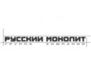 Русский Монолит