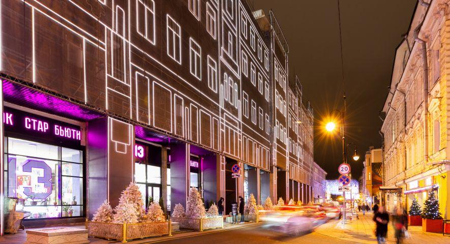 ЖК «Большая Дмитровка IX» изображение 5