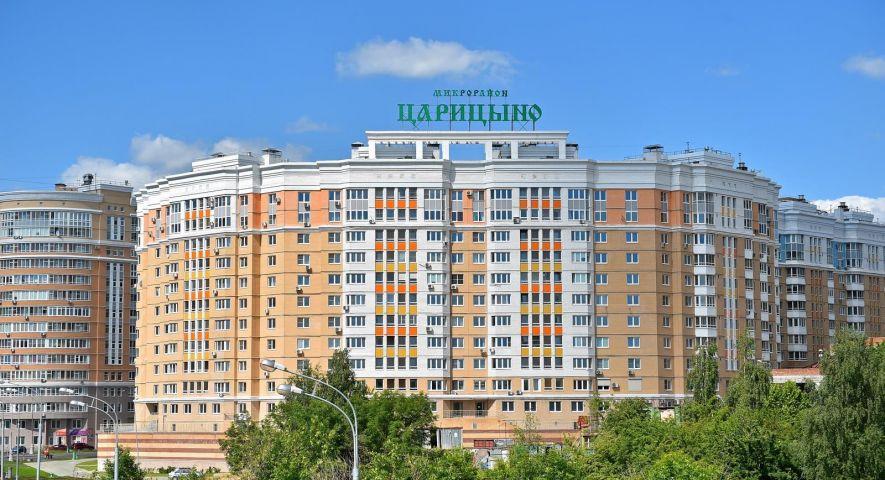 ЖК «Царицыно-1» изображение 3