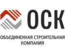 Объединенная строительная компания (ОСК)