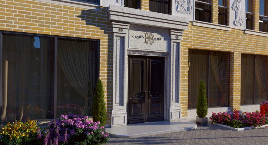 ЖК Barrin House (Баррин Хаус) изображение 1