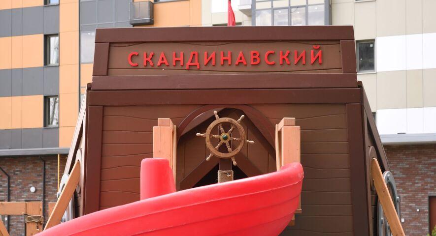 ЖК «Скандинавский» изображение 9