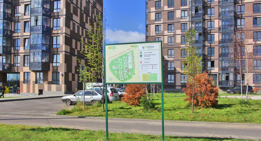 ЖК «Весна» (Vesna) изображение 5