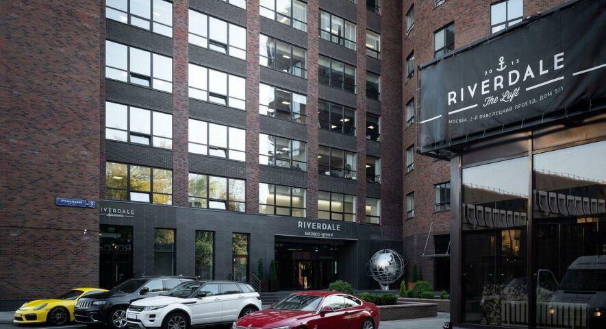Апартаменты «Ривердейл» изображение 10