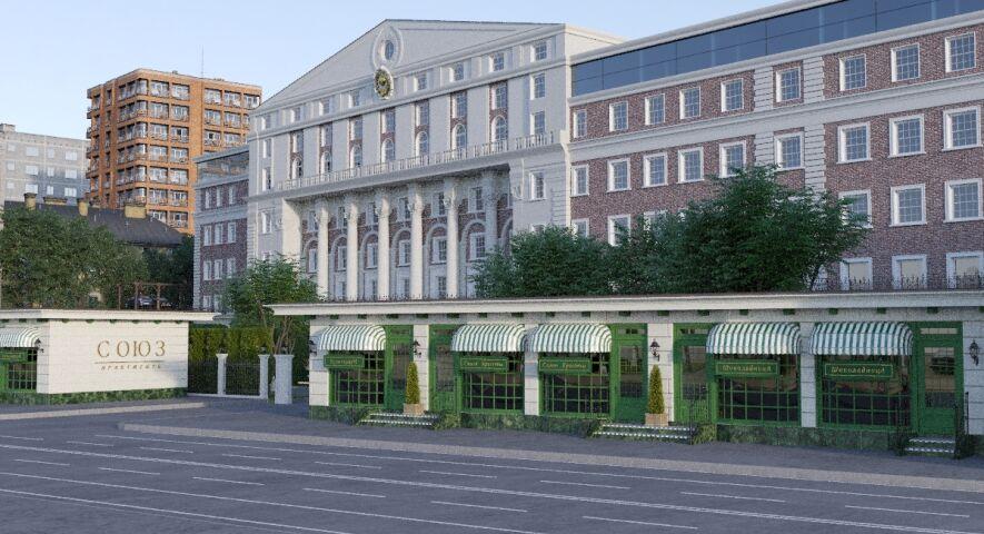 Комплекс апартаментов Soyuz Apartments (Союз апартментс) изображение 1
