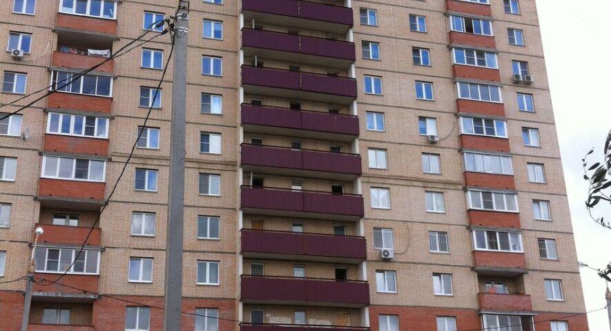 ЖК на ул. Набережная (Домодедово) изображение 1