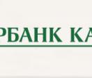 ООО «Сбербанк Капитал»