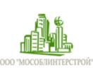 СК «Мособлинтерстрой»