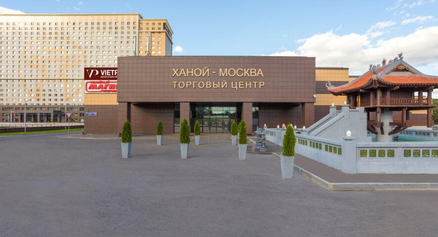 КДЦ «Ханой-Москва» изображение 4