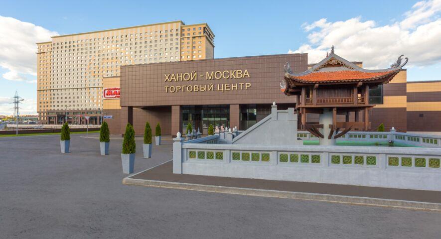 КДЦ «Ханой-Москва» изображение 6