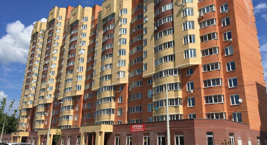ЖК «Гагаринский» (Щелково) изображение 0
