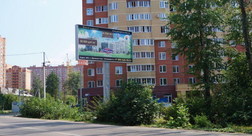 ЖК «Гагаринский» (Щелково) изображение 6