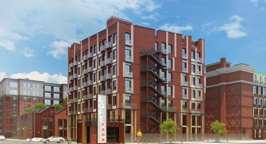Апарт-комплекс «Loft Park» («Лофт Парк») изображение 4