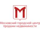 Московский городской центр продажи недвижимости
