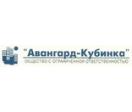 ООО «Авангард-Кубинка»