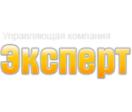ООО «Управляющая компания«Эксперт»