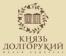 ООО «АДВАТЭК-РОССИЯ»