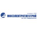 ОАО «Трест Мосэлектротягстрой»