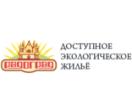 ООО «УК Радоград»