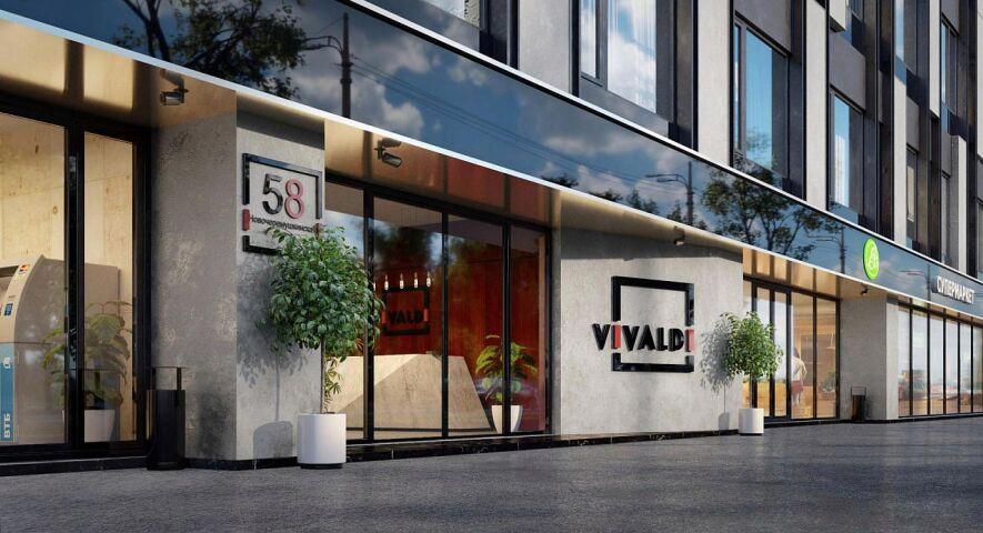 Клубный дом Vivaldi (Вивальди) изображение 6