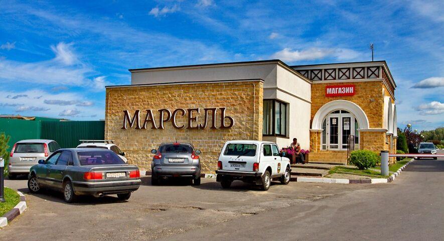 КП «Марсель» изображение 0