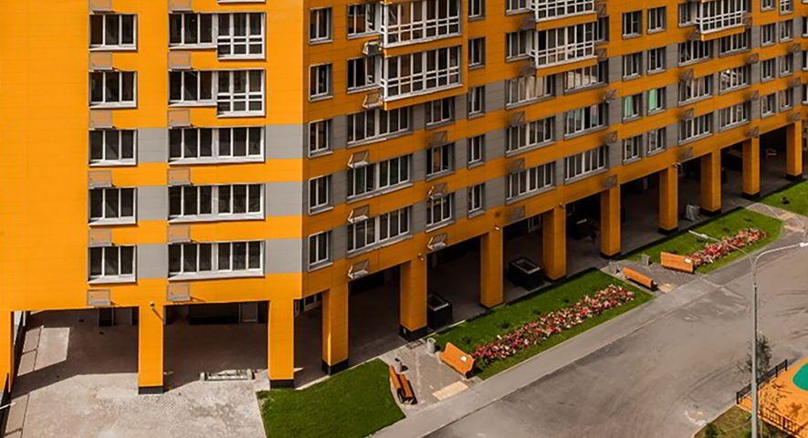 Квартал «Краски жизни» изображение 2