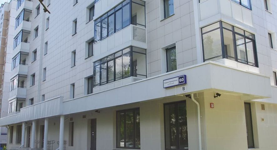 ЖК «Мой адрес на Первомайской» изображение 2